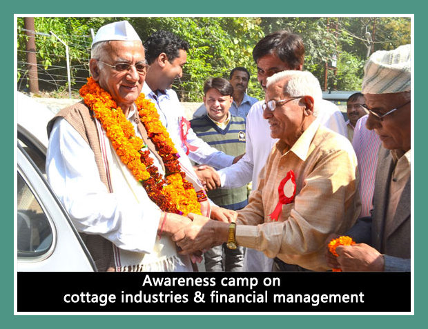 Awareness camp on cottage industries & financial management